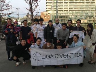 11月19日@豊洲枝川 FC Toyoshima