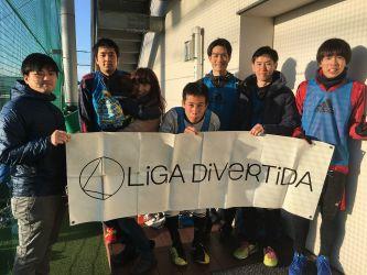 2月17日@落合南長崎 FC DIAS