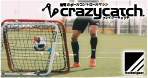 crazycatch