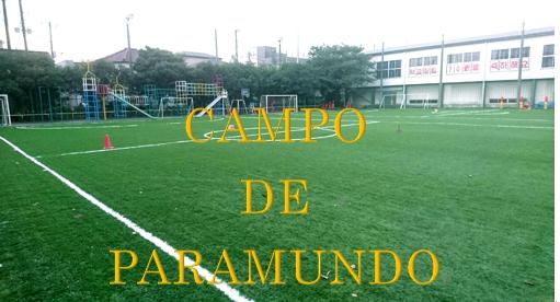 CAMPO DE PARAMUNDO(川崎初中級朝鮮学校内)