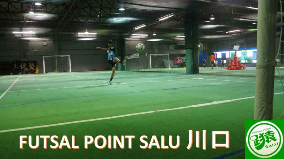 FUTSAL POINT SALU 川口