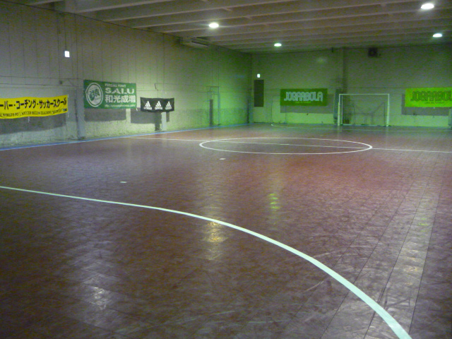 FUTSAL POINT SALU 和光成増