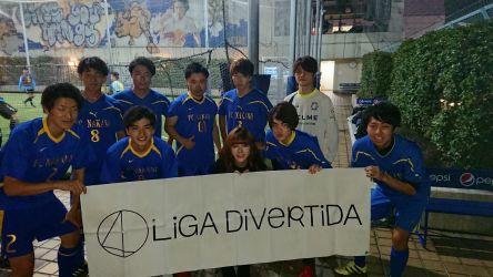 11月11日@錦糸町 FC高さ