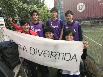 11月10日@コスタ横浜 FC吉安