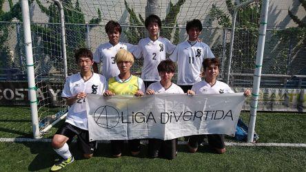 8月17日@コスタ横浜 FC湘南dism