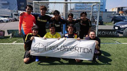 8月17日@コスタ横浜 FCとよだ
