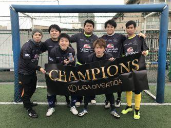 1月26日@さぎぬま 優勝 FC地蔵