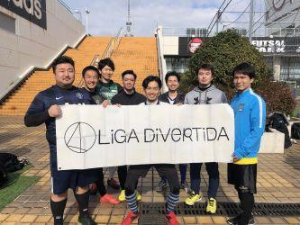 1月25日@錦糸町 FC TEX