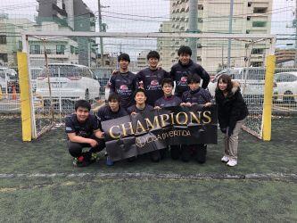 1月26日@豊洲枝川 優勝 Cチームではスタメンだった人達