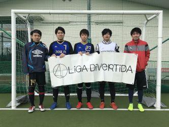 1月17日@井高野屋外 Loose FC